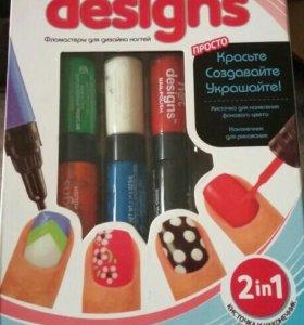 Набор для дизайна ногтей. Новый
