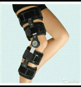 Шарнирный иммобилизирующий коленный ортез