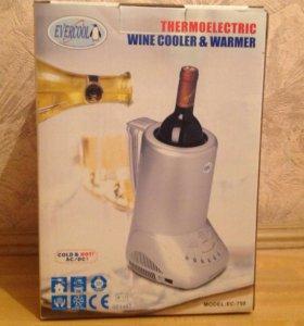 Кулер-охладитель для вина