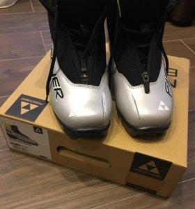 Лыжные ботинки Fisher.