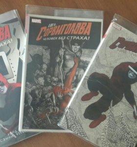 Комиксы Marvel Сорвиголова первые 3 тома