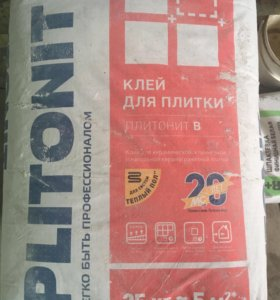 PLITONIT B клей для плитки