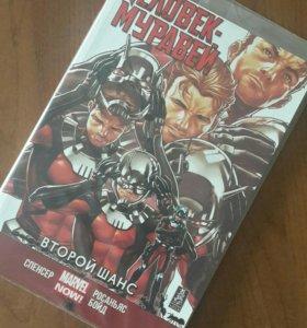 Комикс Marvel Человек-Муравей