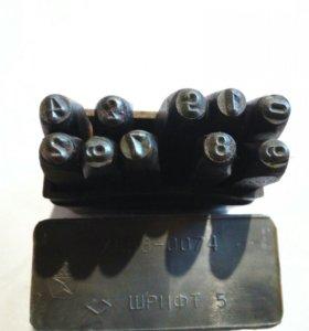 Набор ударных клейм - цифры 5 мм советские