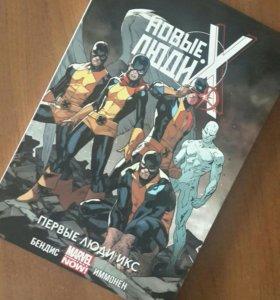 Комикс Marvel Новые люди X