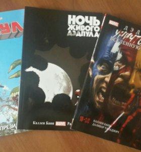 Комиксы Marvel (8 штук)
