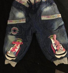 Утеплённые джинсы на малышку