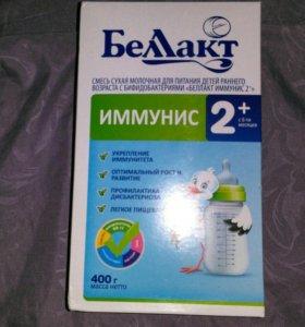 Смесь Беллакт иммунис 2,3