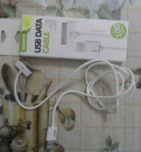 Зарядное устройство для Apple 4