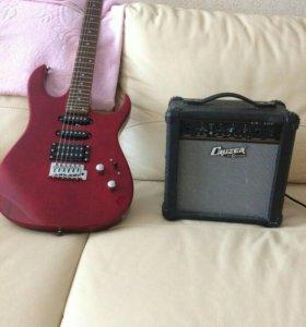 Гитара с усилителем