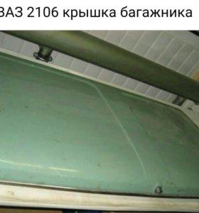 Крышка багажника оригинал ваз 2106