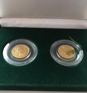Монеты золотые 50 рублей «Георгий Победоносец»