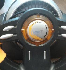 Игровой руль с педалями.