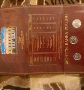 Наборы монет 2002 СПМД+ММД
