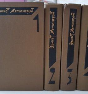 Эрнест Хемингуэй Собрание сочинений в 4 томах,1981