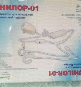 Унилор - 01