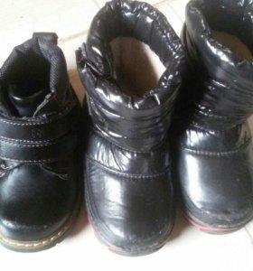 Обувь на мальчика 22размер