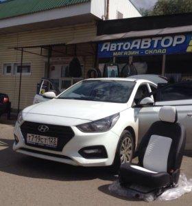 Автомобильные чехлы, Коврики, дефлекторы Hyundai