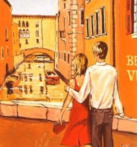 Постер 40 x 50 Медовый месяц