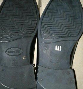 Обувь военная новая