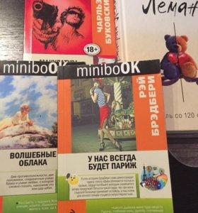 4 книги за 200