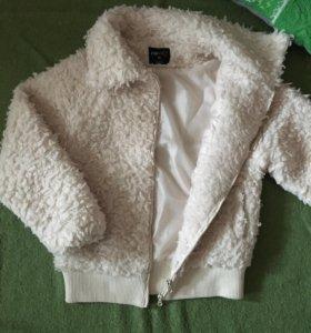 Теплая кофта- куртка