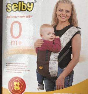 Рюкзак-кенгуру Selby