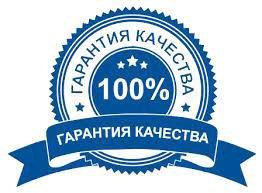 Электрик для вашего дома, офиса, магазина ))
