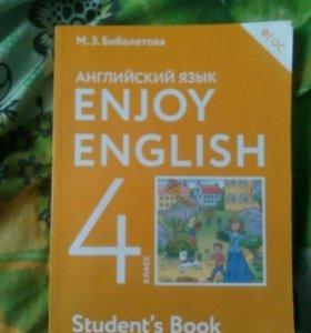 Учебник по английскому , 4 класс.