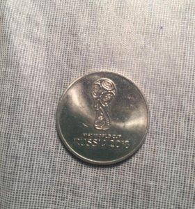 25 рублей евро 2018 футбольная