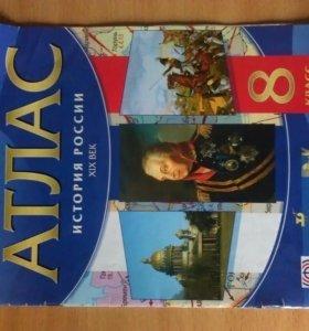 Атлас;контурные карты