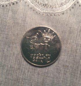 Сочи 2014 25 рублей