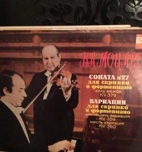 Грампластинка, классическая музыка