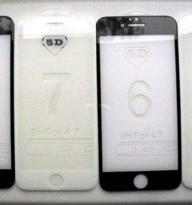 Защитные стекла 4D \ 5D iPhone