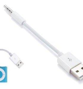 USB кабель адаптер для зарядки и передачи данных