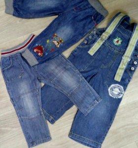 Джинсы(3шт)86р.+Рубашки(2шт) 86р.
