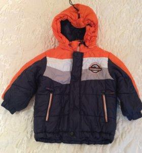Куртка зимняя со штанами