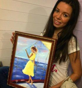 Картина «На море»