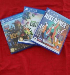 Диски для PlayStation4