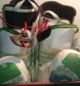 Ботинки сноубордические мужские