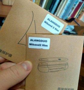 Xiaomi miband2 защитная пленка