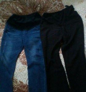Джинсы и брюки для беременных
