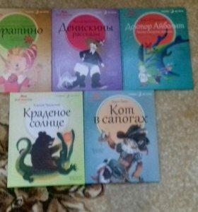 Книги,совсем новые! Могу продать поштучно.