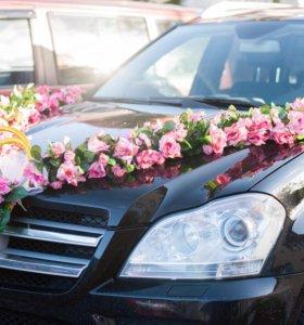 Украшения на машину свадебное