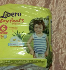 Подгузники трусики Libero