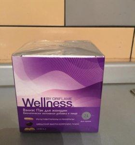 Wellness Пэк