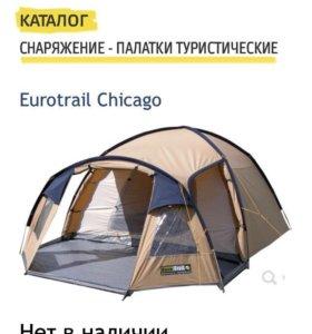 Палатка Eurotrail Chicago