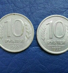 Монета ГКЧП 10 рублей