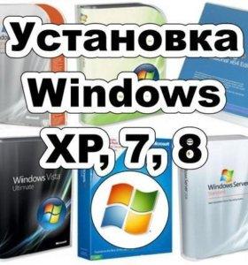 Установка-настройка Windows, Office и другого ПО,