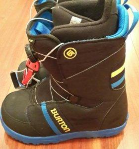 Ботинки для сноуборда (подростковые) Burton